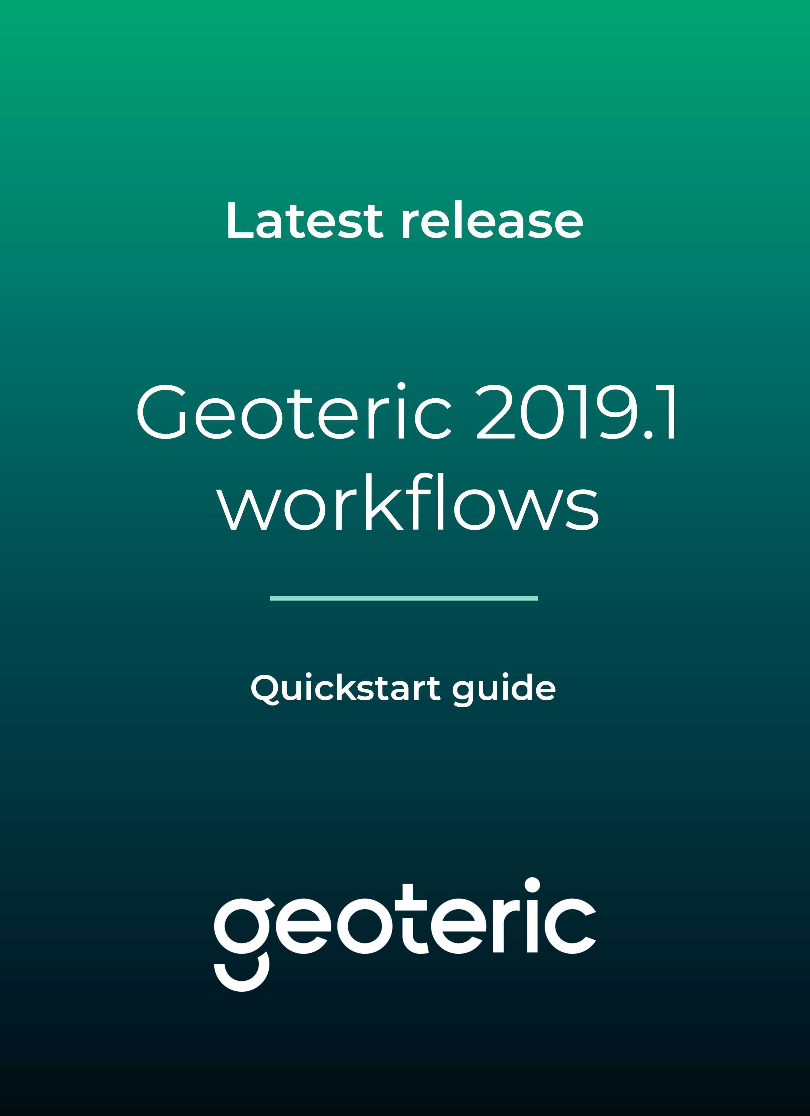 2019.1 user guide
